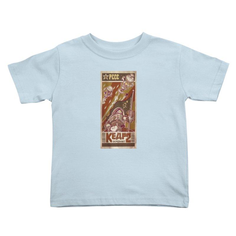 Kosmonaut Kedr Kids Toddler T-Shirt by sketchboy01's Artist Shop