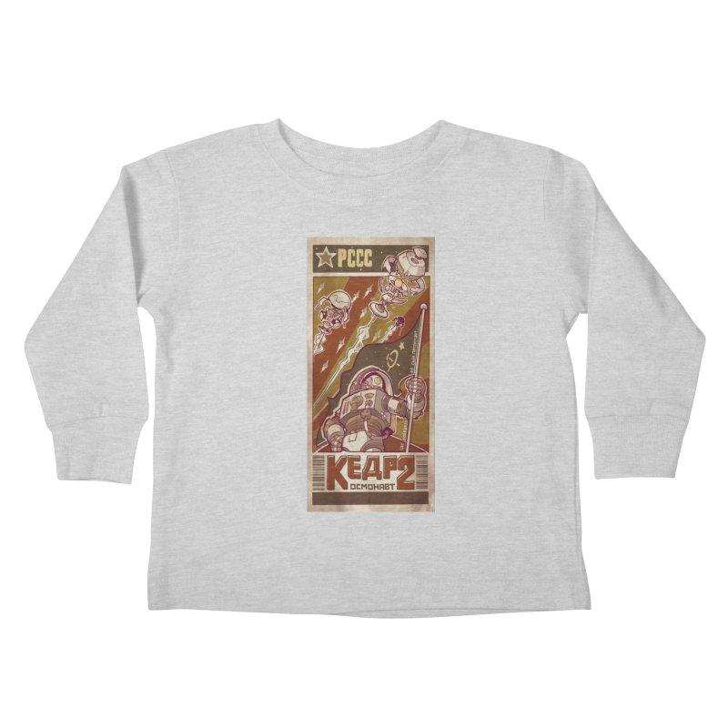 Kosmonaut Kedr Kids Toddler Longsleeve T-Shirt by sketchboy01's Artist Shop