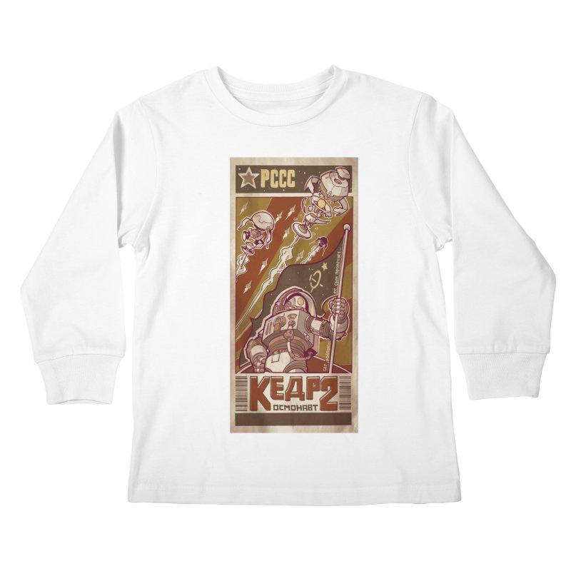 Kosmonaut Kedr Kids Longsleeve T-Shirt by sketchboy01's Artist Shop