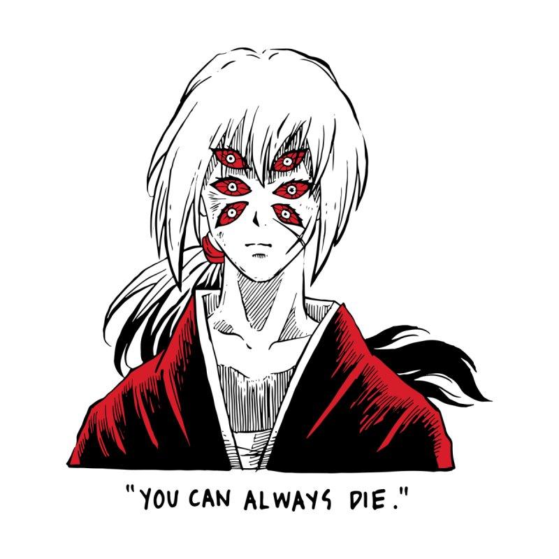 Animeta DNA Hybrid: Kenshin Kokushibou by Skullpel Illustrations's Artist Shop
