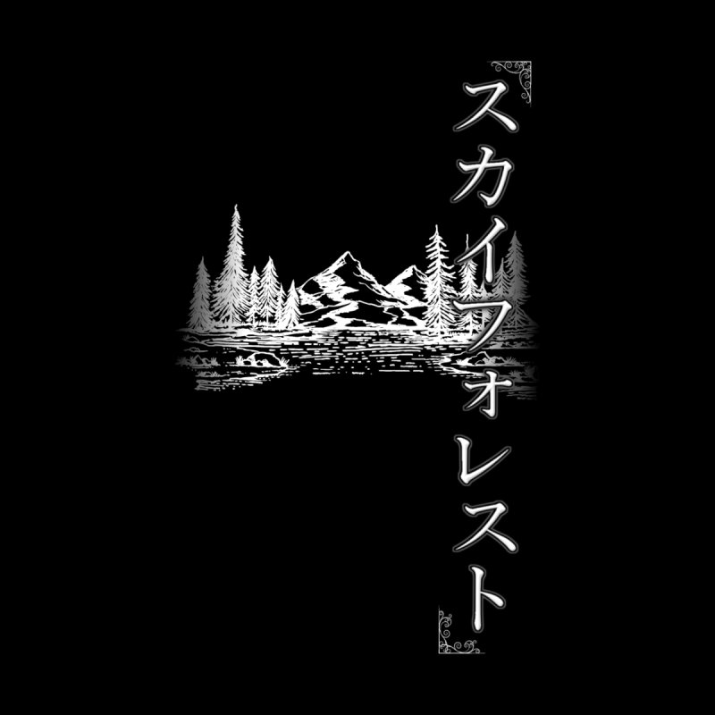 Skyforest (katakana) by B.M.