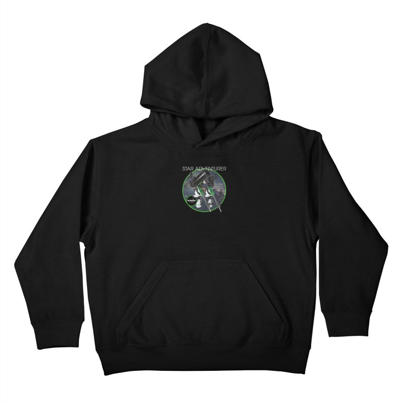 Product Series_Star Adventurer 2i Kids Pullover Hoody by Sky-Watcher's Artist Shop