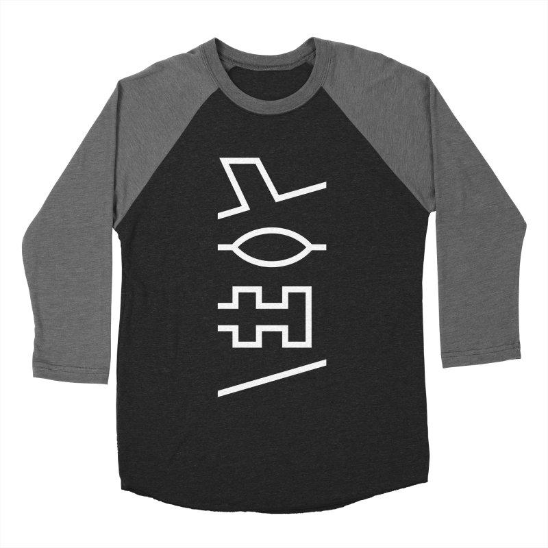 SLPRGK_01 Women's Baseball Triblend T-Shirt by sleepergeek's Artist Shop