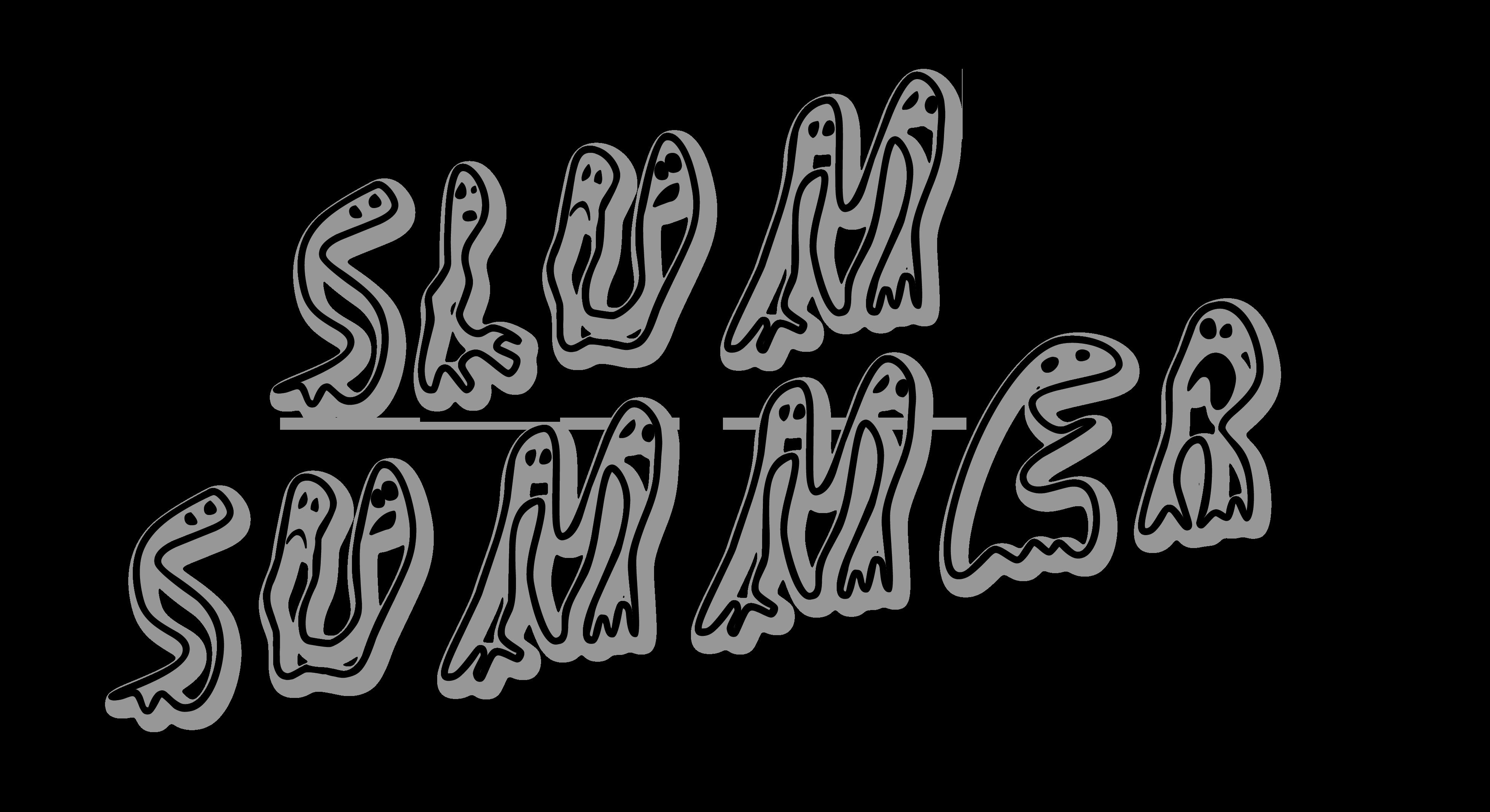 Slum Summer Merchandise Logo