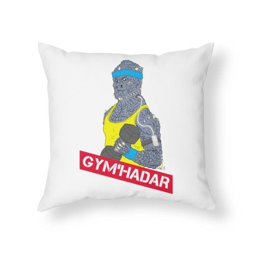 image for Gym'Hadar