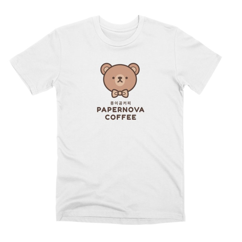 Papernova Coffee Logo Men's T-Shirt by Sonia Stegemann Illustration