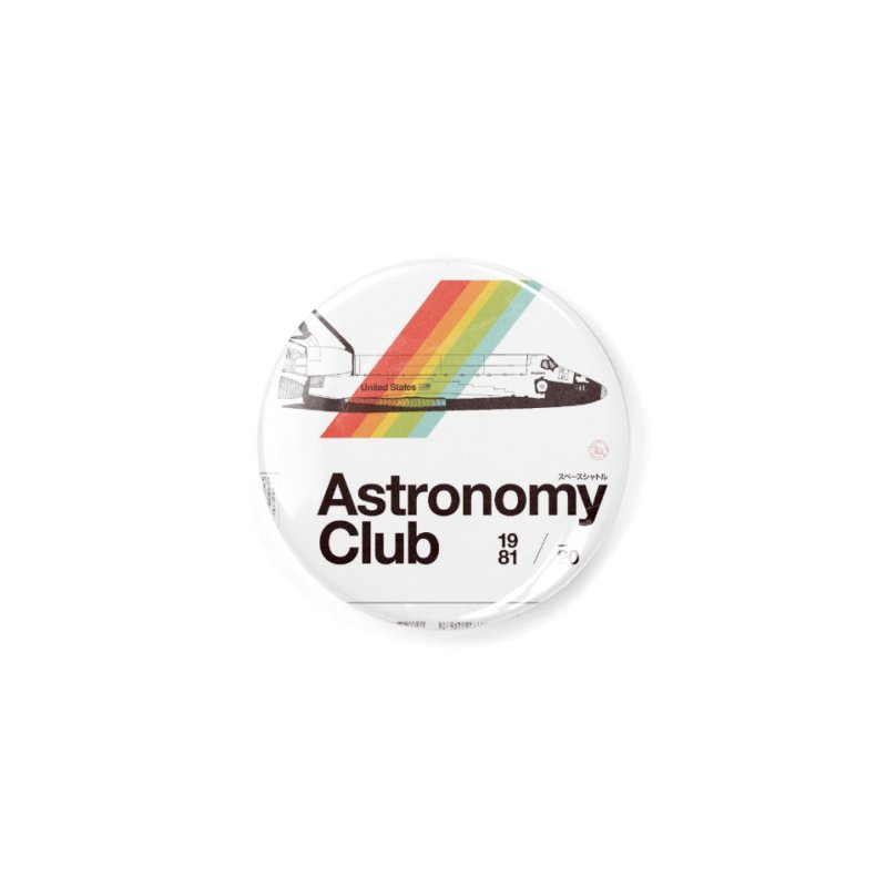 Astronomy Club Accessories Button by Speakerine / Florent Bodart
