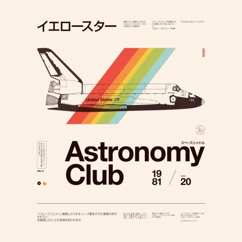 Design for Astronomy Club