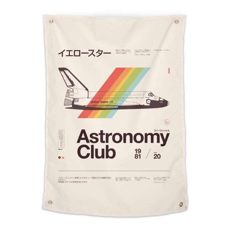 Astronomy Club Home Tapestry by Speakerine / Florent Bodart