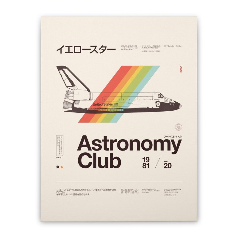 Astronomy Club Home Stretched Canvas by Speakerine / Florent Bodart