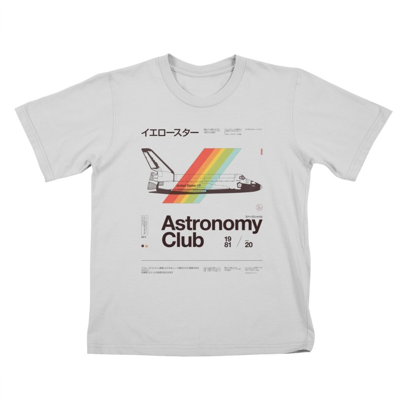 Astronomy Club Kids T-Shirt by Speakerine / Florent Bodart