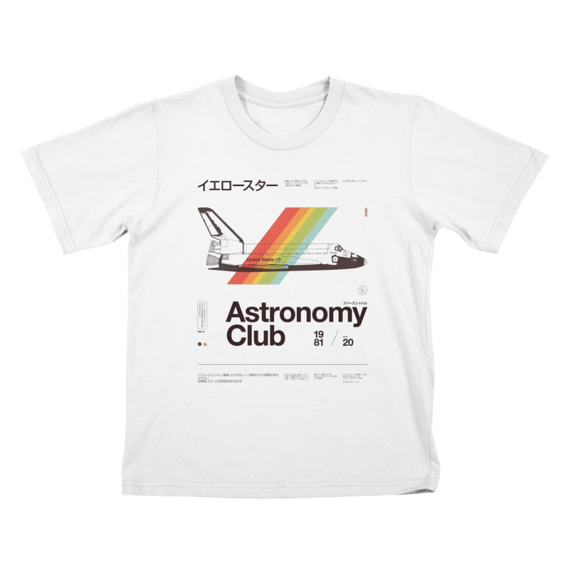 Astronomy Club Kids T-Shirt by Speakerine / Florent Bodart