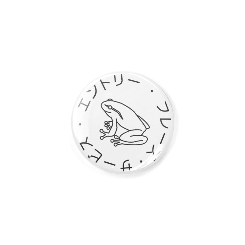 Frog Society Accessories Button by Speakerine / Florent Bodart