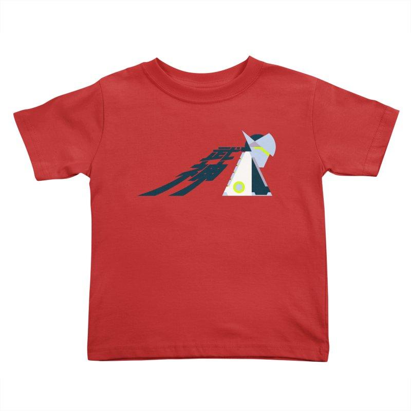 War God Kids Toddler T-Shirt by Spencer Fruhling's Artist Shop