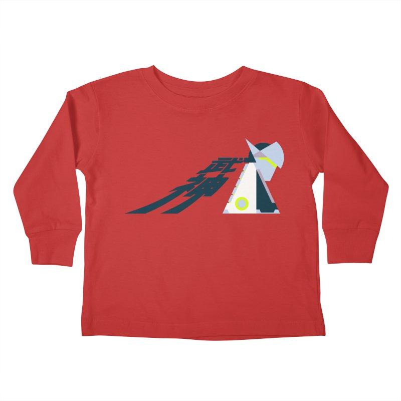 War God Kids Toddler Longsleeve T-Shirt by Spencer Fruhling's Artist Shop