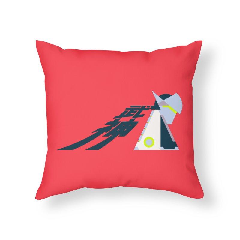 War God Home Throw Pillow by Spencer Fruhling's Artist Shop