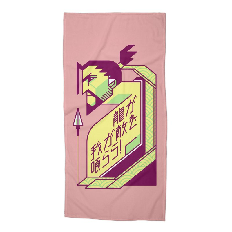 Let the Dragon Consume You Accessories Beach Towel by Spencer Fruhling's Artist Shop