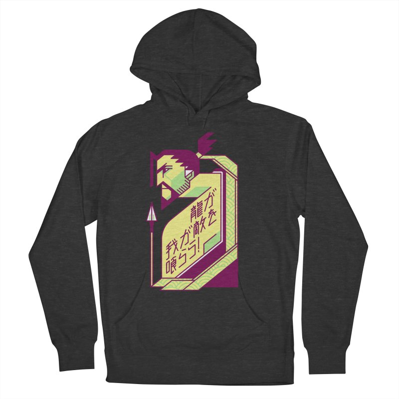 Let the Dragon Consume You Women's Pullover Hoody by Spencer Fruhling's Artist Shop