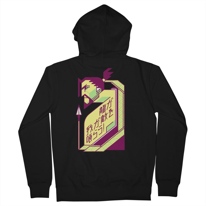 Let the Dragon Consume You Women's Zip-Up Hoody by Spencer Fruhling's Artist Shop