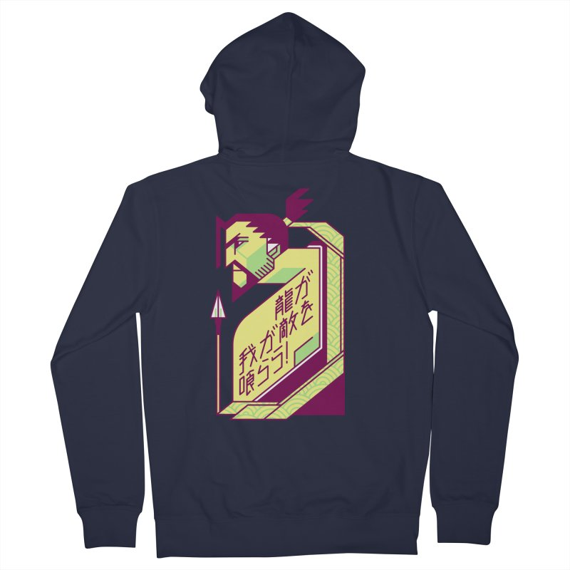 Let the Dragon Consume You Women's French Terry Zip-Up Hoody by Spencer Fruhling's Artist Shop