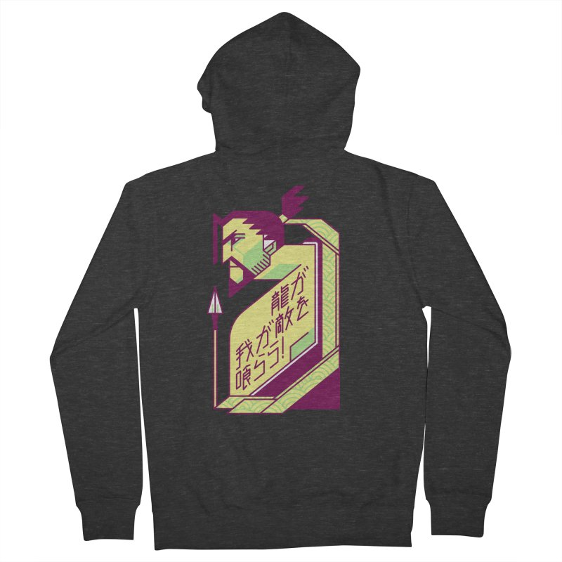 Let the Dragon Consume You Men's Zip-Up Hoody by Spencer Fruhling's Artist Shop