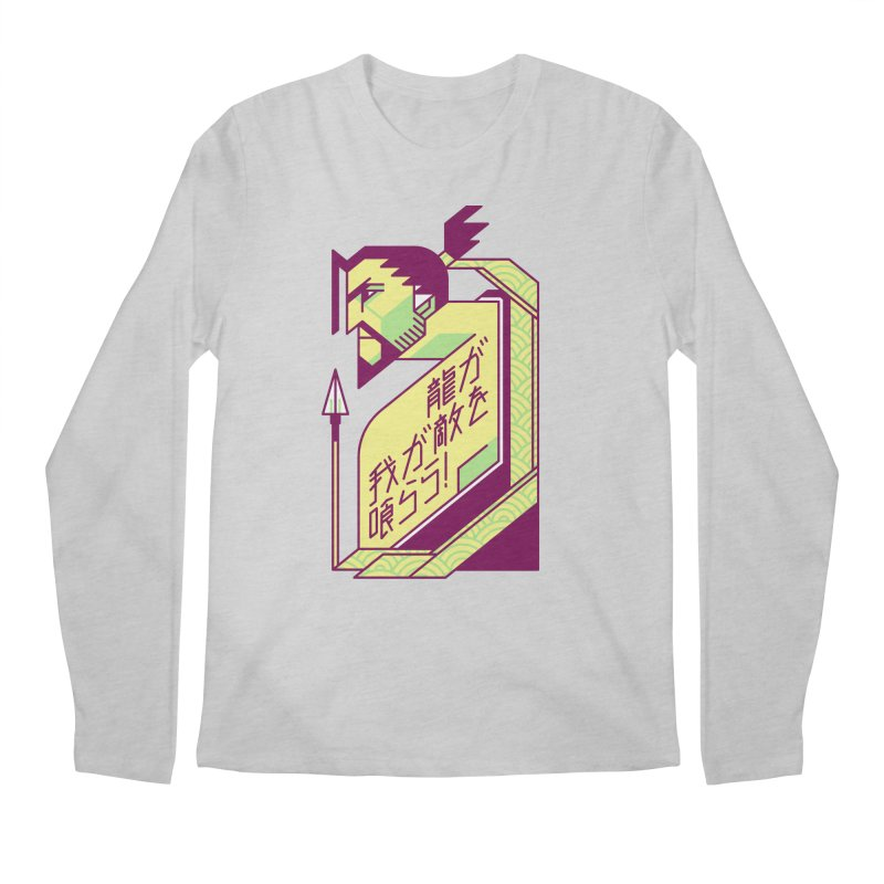 Let the Dragon Consume You Men's Longsleeve T-Shirt by Spencer Fruhling's Artist Shop