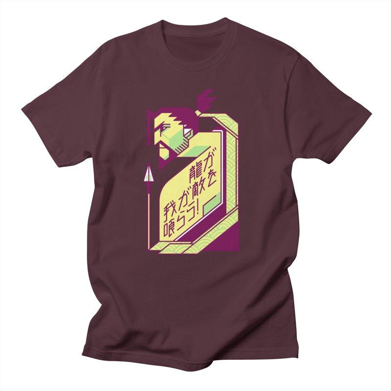 Let the Dragon Consume You Men's T-Shirt by Spencer Fruhling's Artist Shop