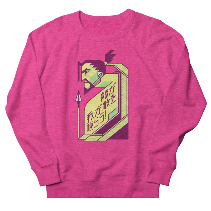 Let the Dragon Consume You Women's Sweatshirt by Spencer Fruhling's Artist Shop