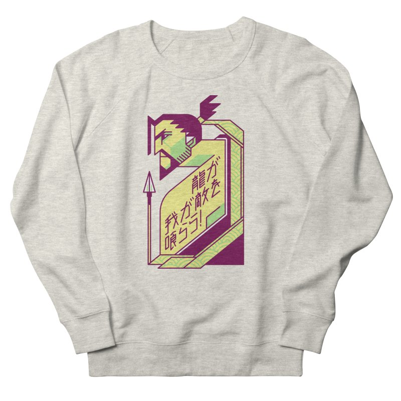 Let the Dragon Consume You Men's French Terry Sweatshirt by Spencer Fruhling's Artist Shop