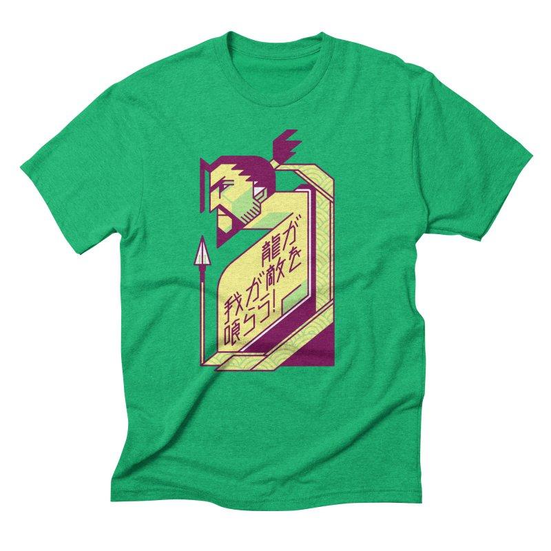 Let the Dragon Consume You Men's Triblend T-Shirt by Spencer Fruhling's Artist Shop