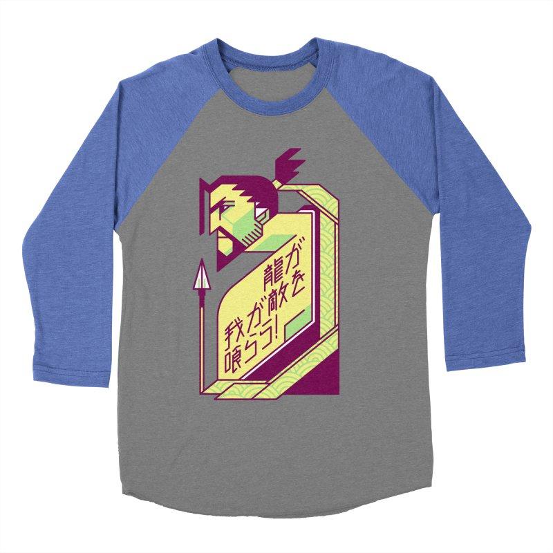Let the Dragon Consume You Men's Baseball Triblend T-Shirt by Spencer Fruhling's Artist Shop