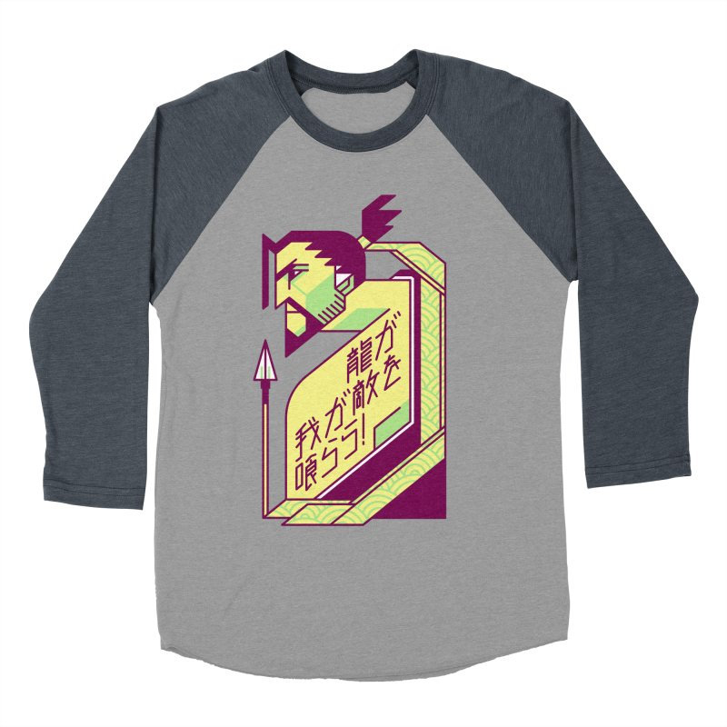 Let the Dragon Consume You Men's Baseball Triblend Longsleeve T-Shirt by Spencer Fruhling's Artist Shop