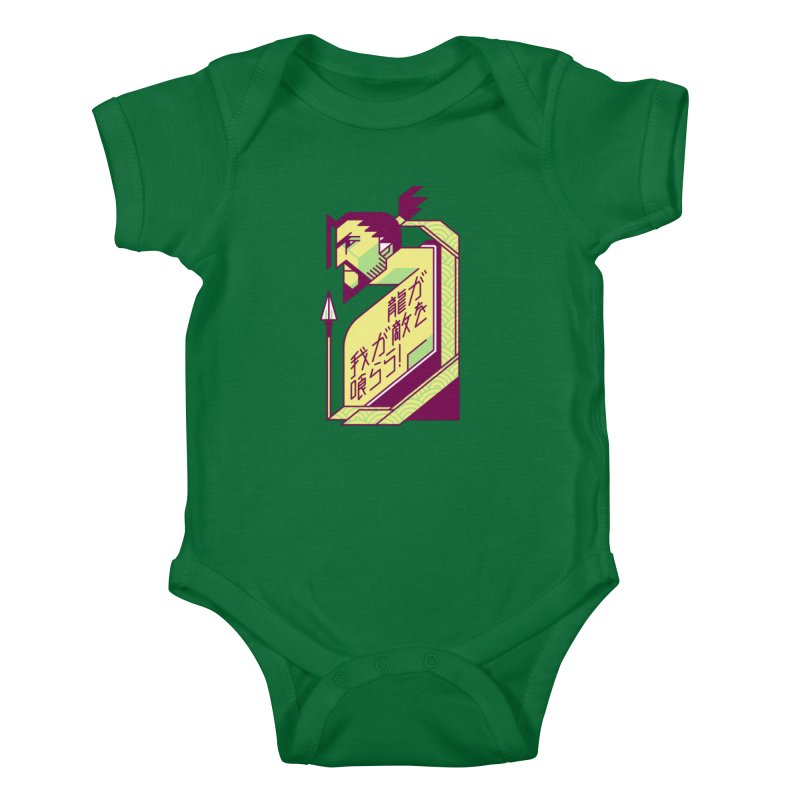 Let the Dragon Consume You Kids Baby Bodysuit by Spencer Fruhling's Artist Shop