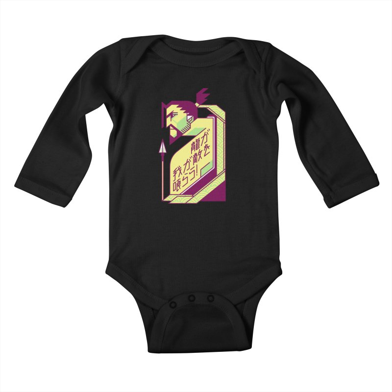 Let the Dragon Consume You Kids Baby Longsleeve Bodysuit by Spencer Fruhling's Artist Shop