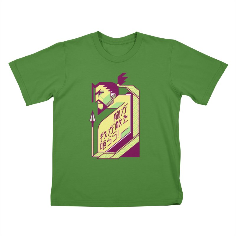 Let the Dragon Consume You Kids T-Shirt by Spencer Fruhling's Artist Shop