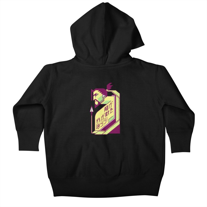 Let the Dragon Consume You Kids Baby Zip-Up Hoody by Spencer Fruhling's Artist Shop
