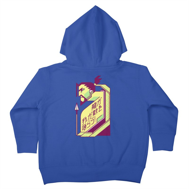 Let the Dragon Consume You Kids Toddler Zip-Up Hoody by Spencer Fruhling's Artist Shop