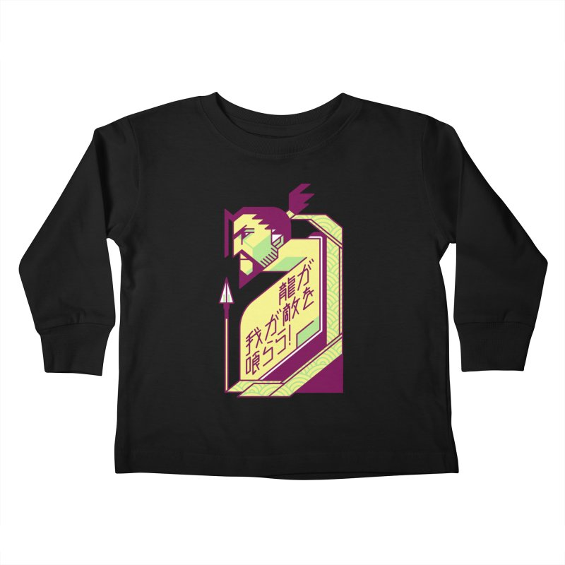 Let the Dragon Consume You Kids Toddler Longsleeve T-Shirt by Spencer Fruhling's Artist Shop
