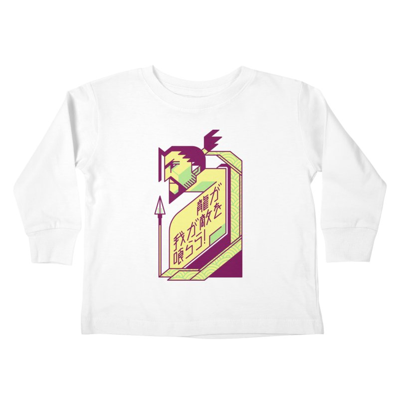 Let the Dragon Consume You Kids Toddler Longsleeve T-Shirt by Spencer Fruhling's Artist Shop