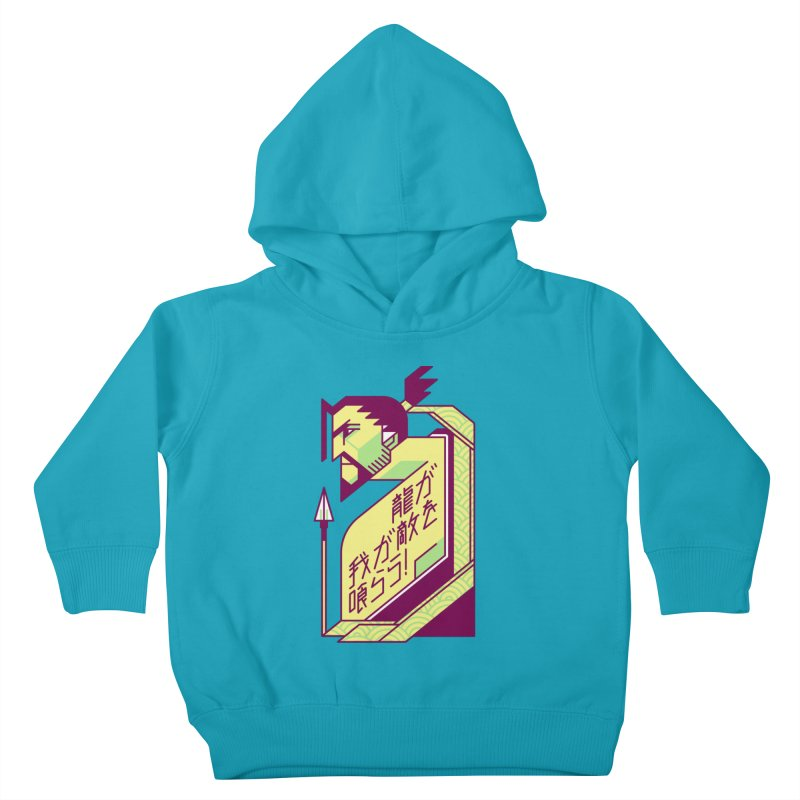 Let the Dragon Consume You Kids Toddler Pullover Hoody by Spencer Fruhling's Artist Shop