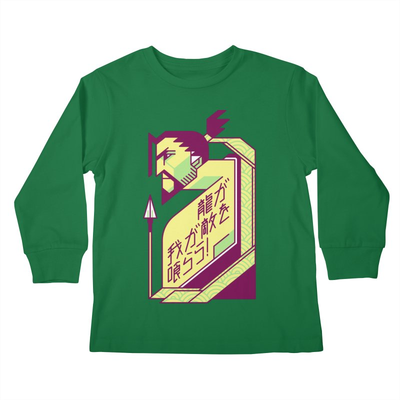 Let the Dragon Consume You Kids Longsleeve T-Shirt by Spencer Fruhling's Artist Shop