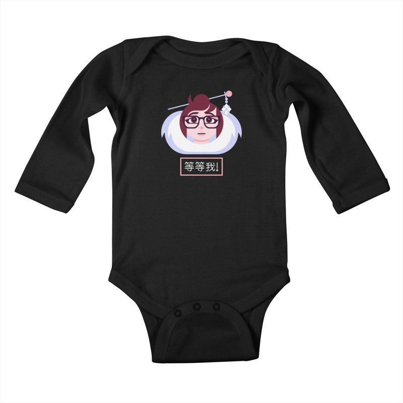 Wait For Me! Kids Baby Longsleeve Bodysuit by Spencer Fruhling's Artist Shop