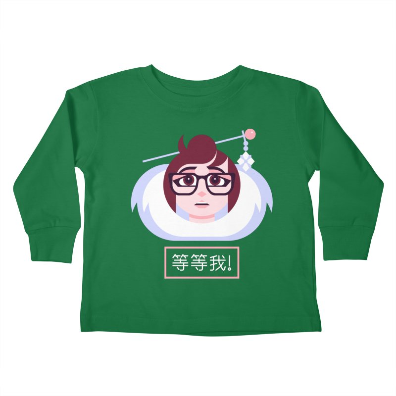 Wait For Me! Kids Toddler Longsleeve T-Shirt by Spencer Fruhling's Artist Shop