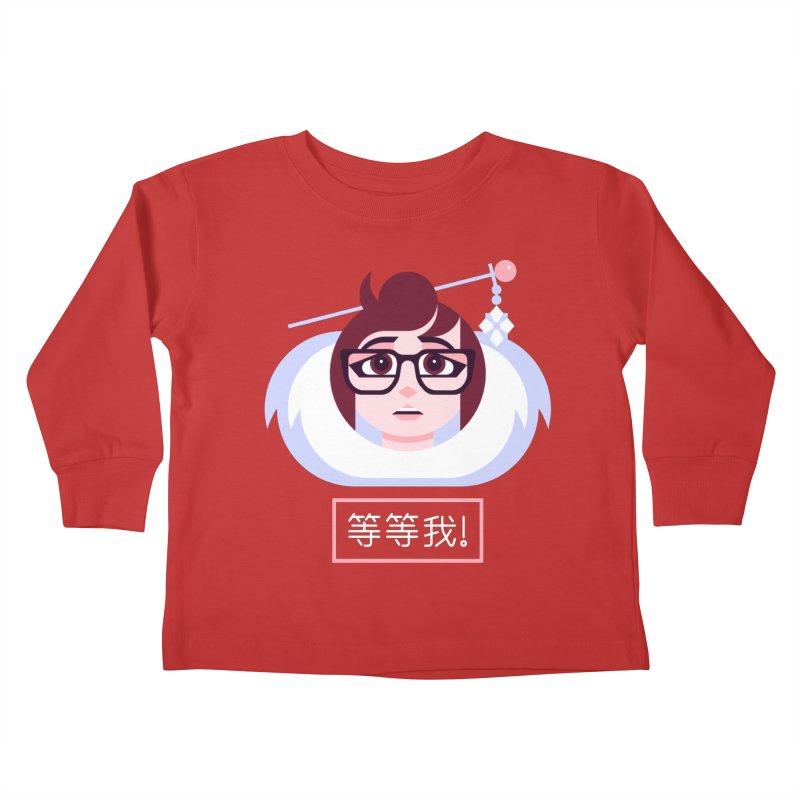 Wait For Me! Kids Toddler Longsleeve T-Shirt by Spencer Fruhling's Artist Shop