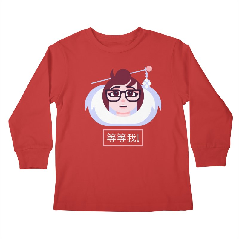 Wait For Me! Kids Longsleeve T-Shirt by Spencer Fruhling's Artist Shop