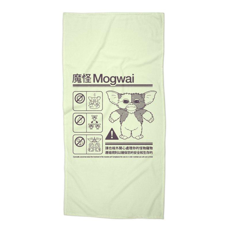 Mogwai Instructions Accessories Beach Towel by Spencer Fruhling's Artist Shop