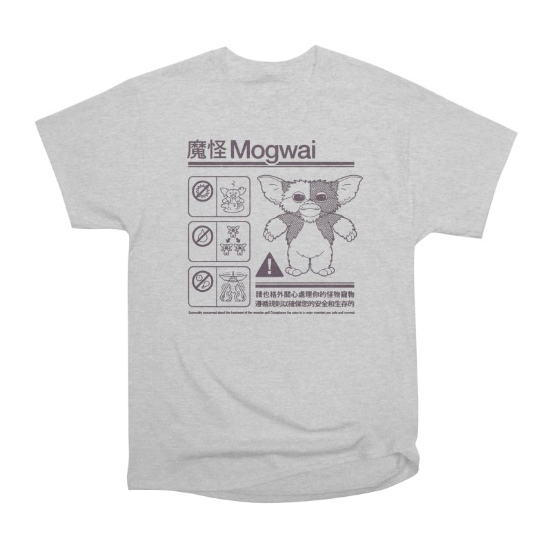 Mogwai Instructions Women's Heavyweight Unisex T-Shirt by Spencer Fruhling's Artist Shop