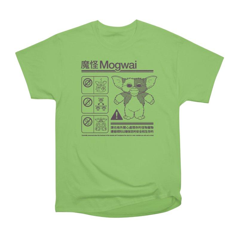 Mogwai Instructions Women's Heavyweight Unisex T-Shirt by Spencer Fruhling's Artist Shop