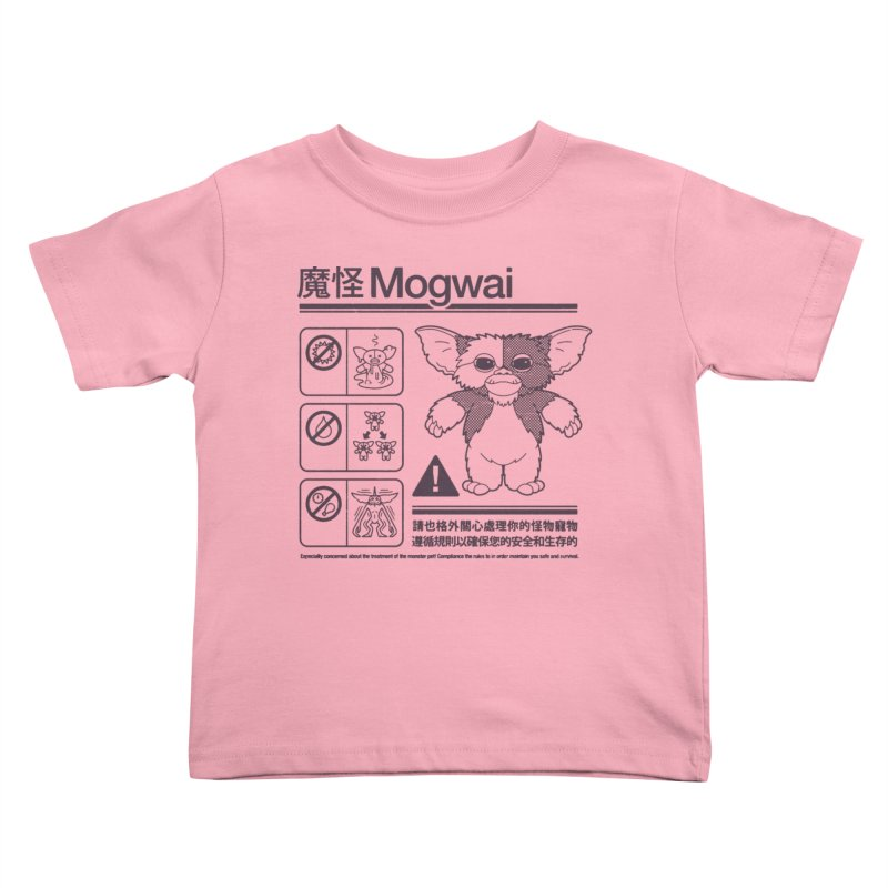 Mogwai Instructions Kids Toddler T-Shirt by Spencer Fruhling's Artist Shop