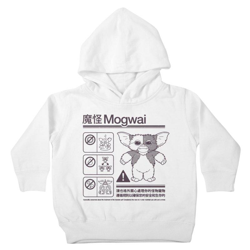 Mogwai Instructions Kids Toddler Pullover Hoody by Spencer Fruhling's Artist Shop